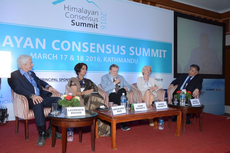 ayan-consensus-summit-kathmandu