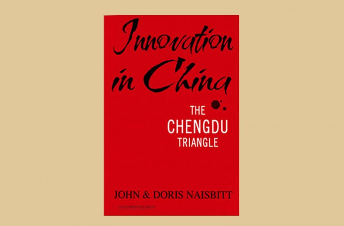 f – Innovation in China