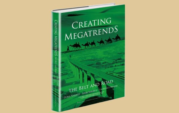 b – Creating Megatrends